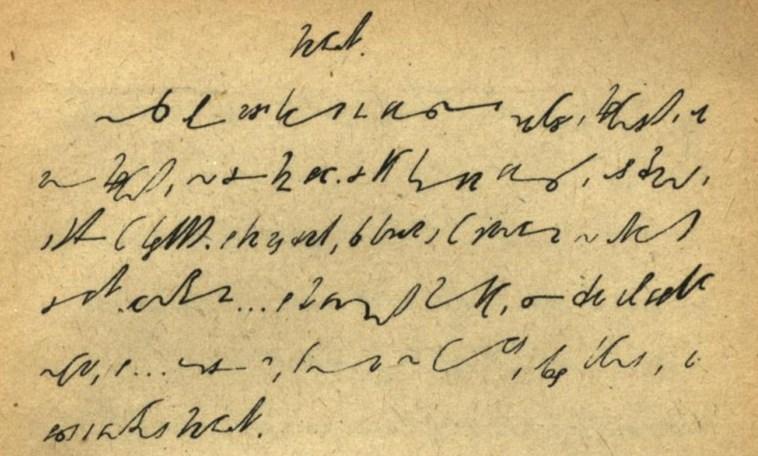 Rotina Devocional por escrito