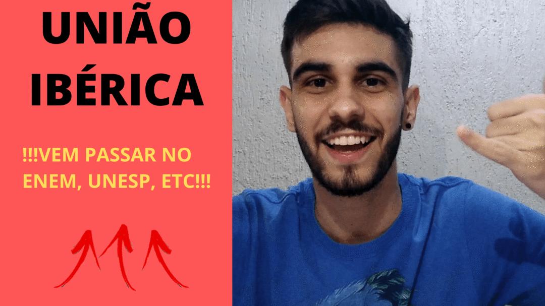 União Ibérica - História do Brasil